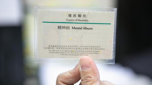 歸類為「殘疾」,Ling一笑置之。