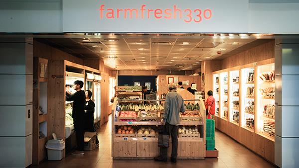 """""""farmfresh330″對顧客而言,乍看外觀上與其他有機用品店沒太大差異,也看不出店員有何不同。"""
