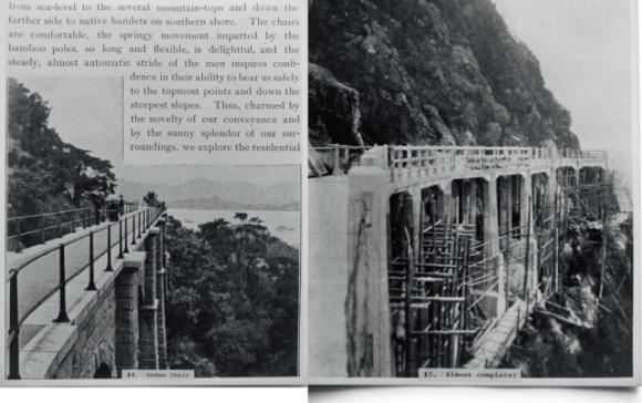 當年的《南華早報》曾報道盧吉道興建後的面貌(圖片由受訪者提供)