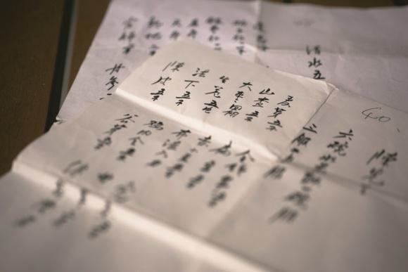 陳雲父親近年不再執筆寫藥方,陳雲便把他之前寫的藥方保留下來。