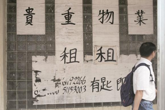 粉嶺戲院是陳雲童年回憶重鎮,那些年他經常跟着母親到戲院看愛情電影,如今物業招租,舊建築命運難料。