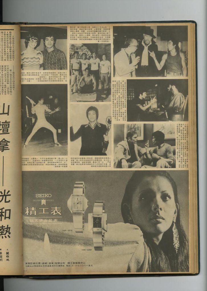 李小龍遠赴印度為計劃開拍的電影《無音簫》取景,《明周》記者拍下他與影星占士.高賓從印度飛回香港啟德機場的一刻。