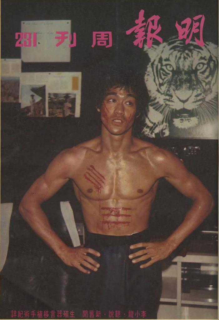 在1971至1973年,《明周》披露了不少關於李小龍拍電影的未來動向。