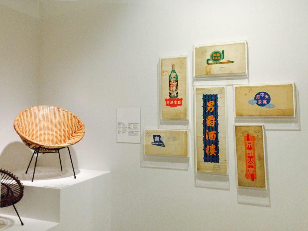上世紀五十至八十年代的香港出品質優價廉,圖左是藤椅,圖右是霓虹燈草圖。