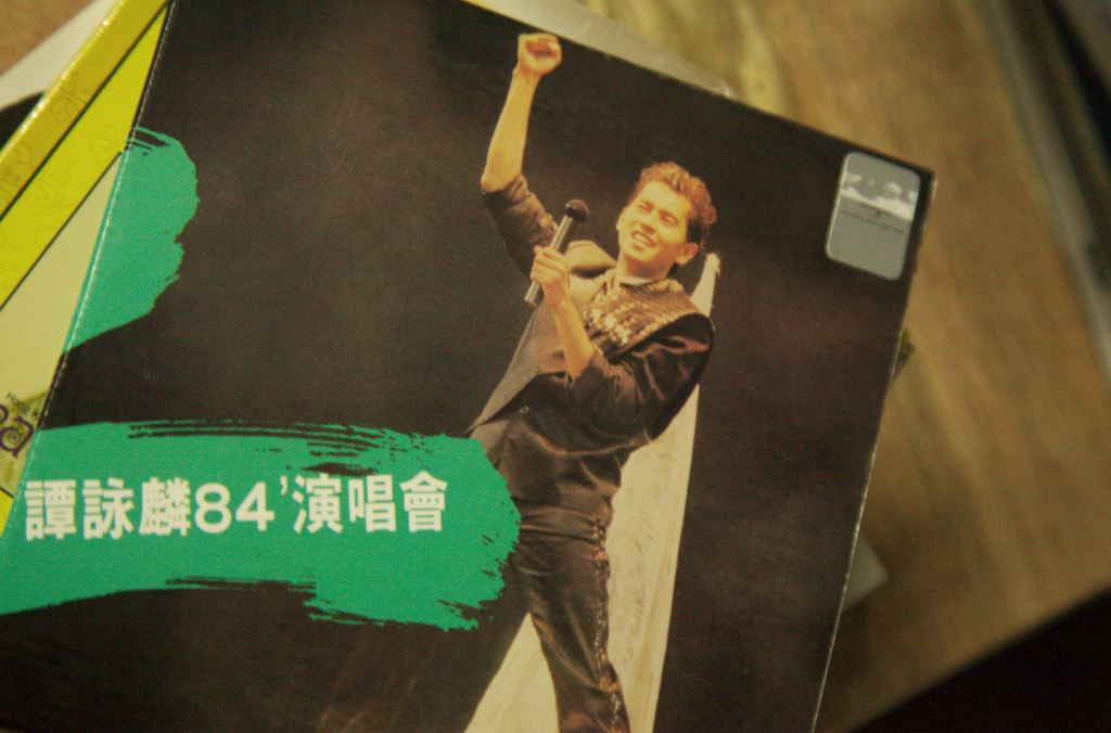 鄭師傅解釋,何謂「好」的試機黑膠碟,歌手要有靚聲之餘,樂隊也要出色。1984年伴奏的菲律賓樂隊的表現是歷年譚詠麟的演唱會中最為出色的,因此成為試機天碟。