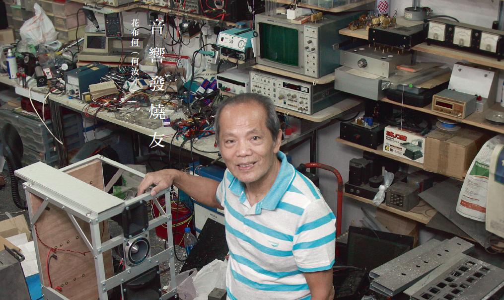 花布何去年尾在葵涌整理音響器材,準備搬到深圳前海發展。