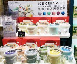 abouthai-ice-cream-aroma