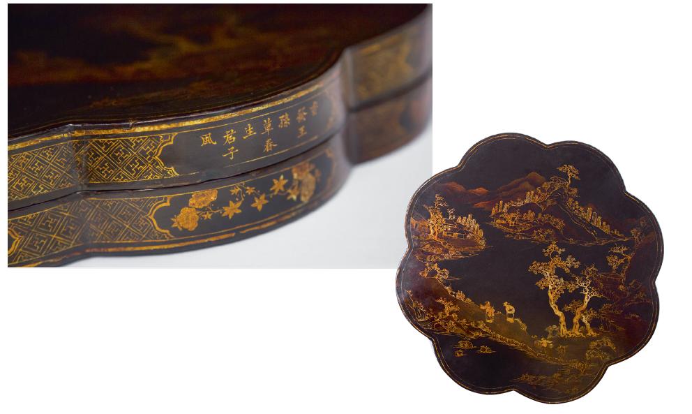 清朝攢盒的形態為葵花式,內有九個盒,即八個異形盒環繞着中間一圓盒攢在一起,故攢盒又稱「九子盒」 。古人在攢盒上寫上詩句作點綴,藝文氣息濃厚。