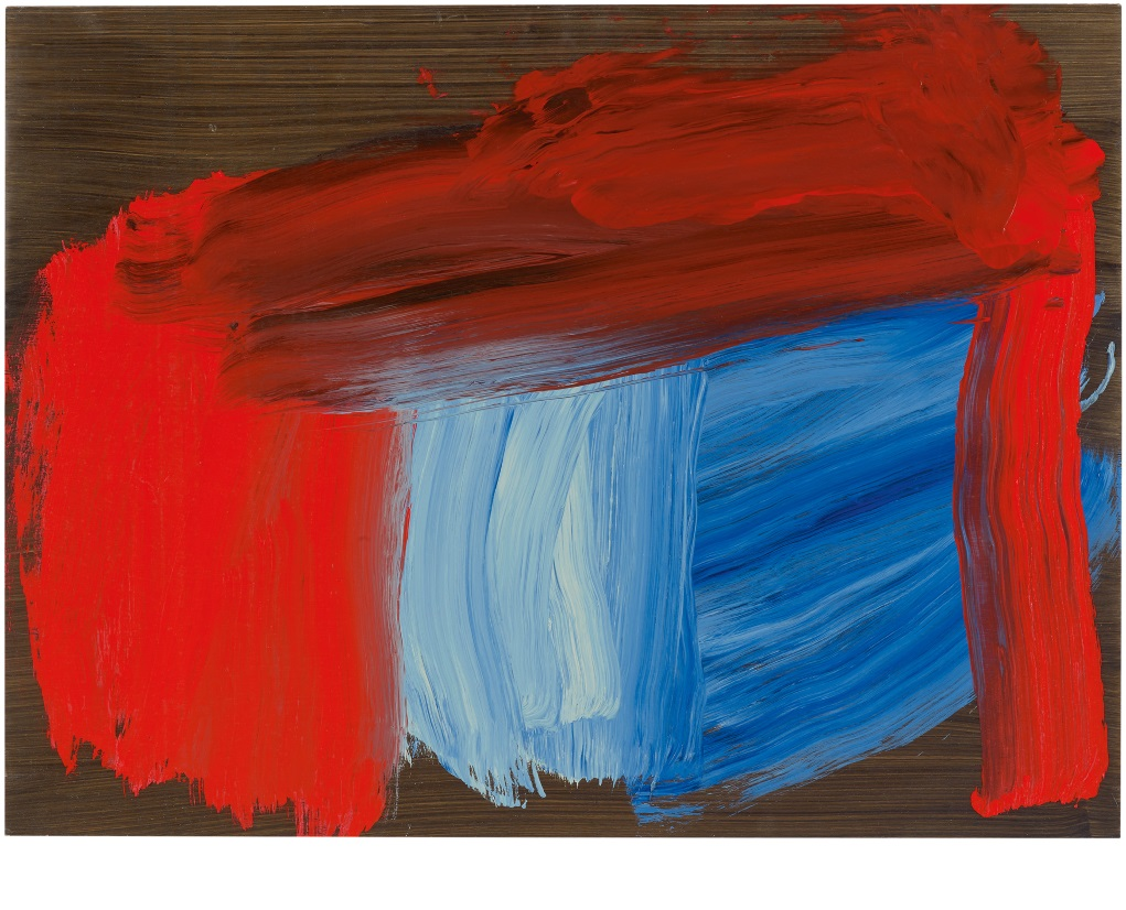 Howard Hodgkin, Always Afternoon, 2016 Oil on wood 27 3/8 × 36 5/8 inches (69.5 × 93 cm) © Howard Hodgkin Photo by Prudence Cumming Associates LTD