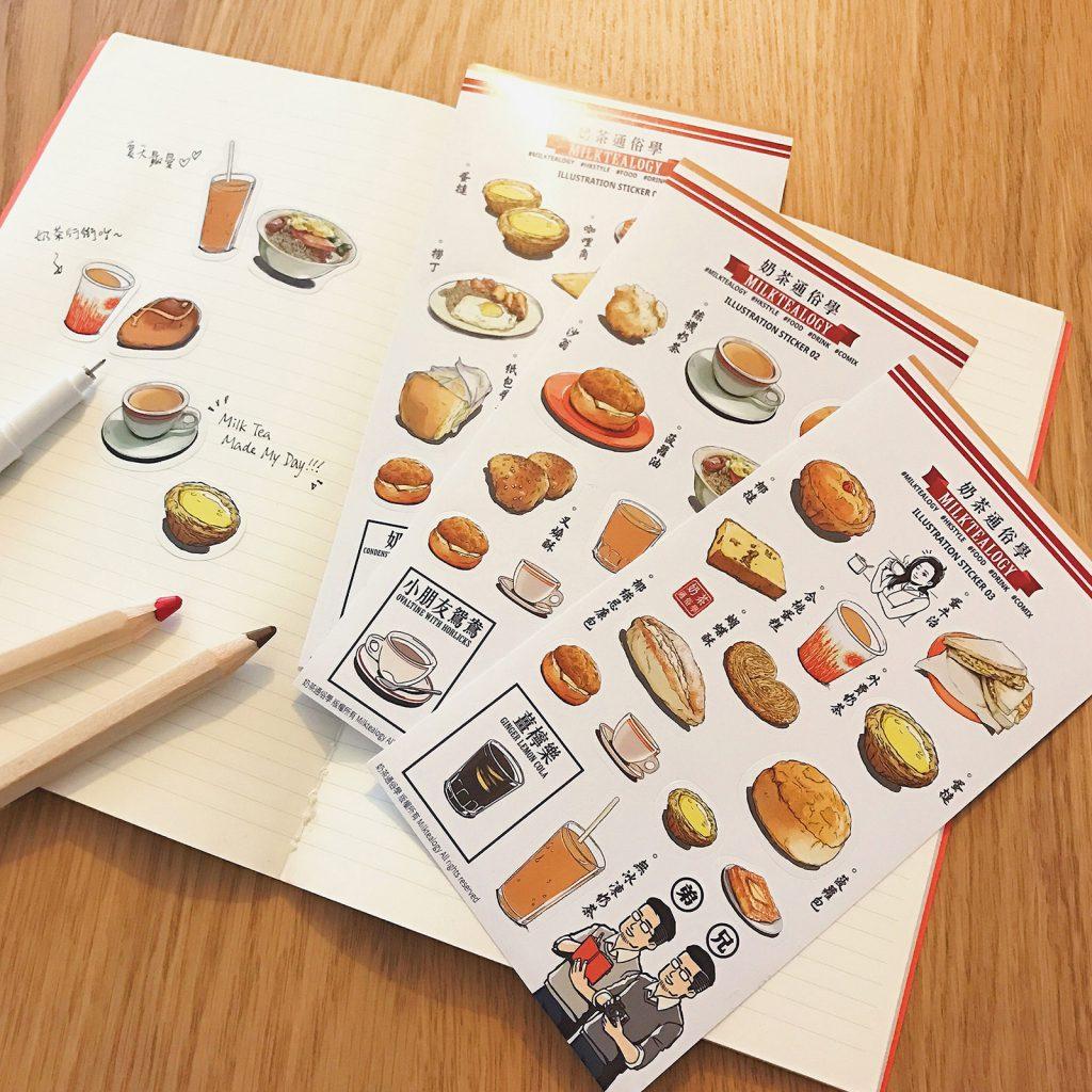 香港茶餐廳飲食圖鑑貼紙 (售價25元)