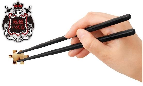 品牌另一創意之作,就是以大豆及白米為題的「筷子地獄拼圖」!他們鼓勵玩家以筷子完成拼圖來加添難度和娛樂性。