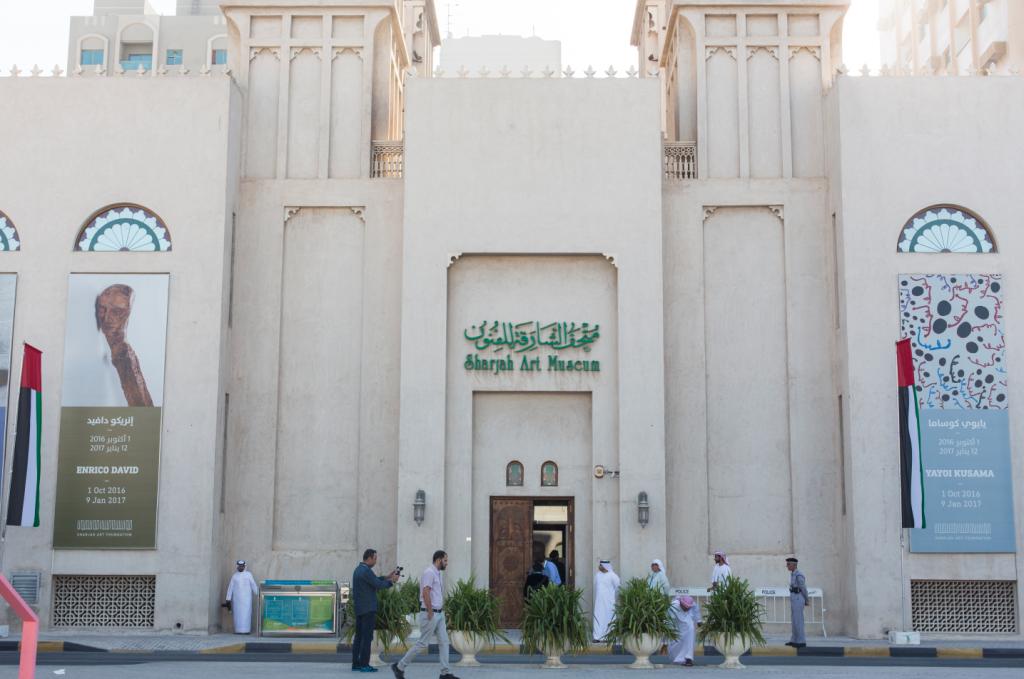 Islamic Arts Festival的舉辦場地―沙迦藝術館(Sharjah Art Museum)於1997年創立,現已成為重要藝術活動場地。