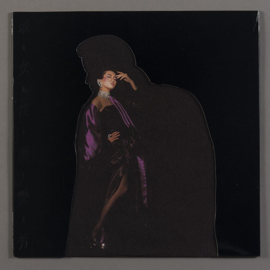 梅豔芳《壞女孩》黑膠唱片封套 (1987年,圖片由香港 M+博物館提供)