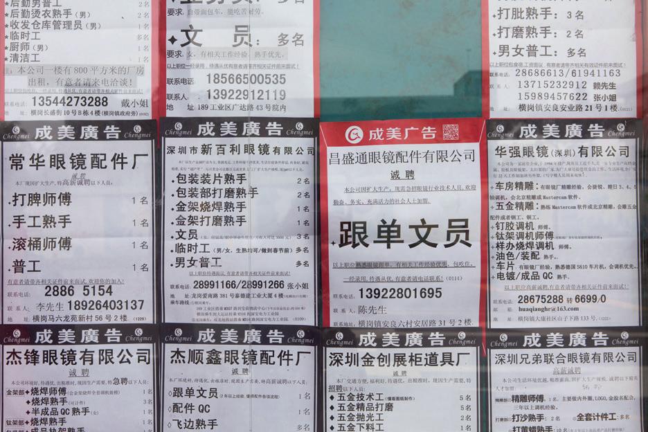 大量勞動力進入城市,深圳女 性農民工人口目前約為250萬。