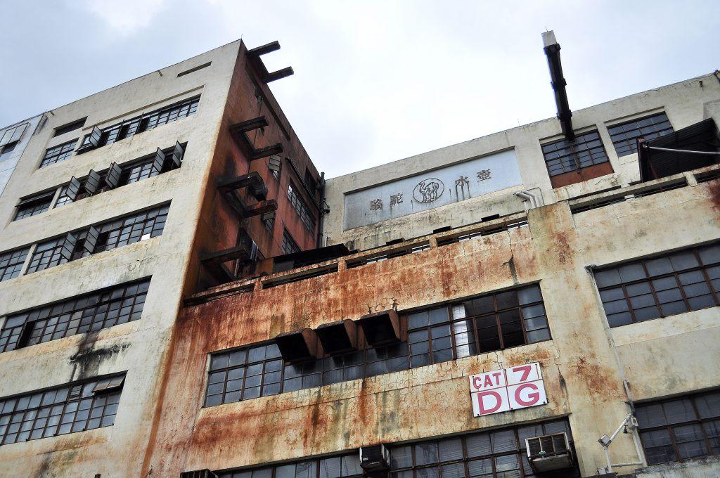 九龍灣舊廠建於八十年代,由創辦人家族自行設計和興建。(圖片由君立酒店提供)