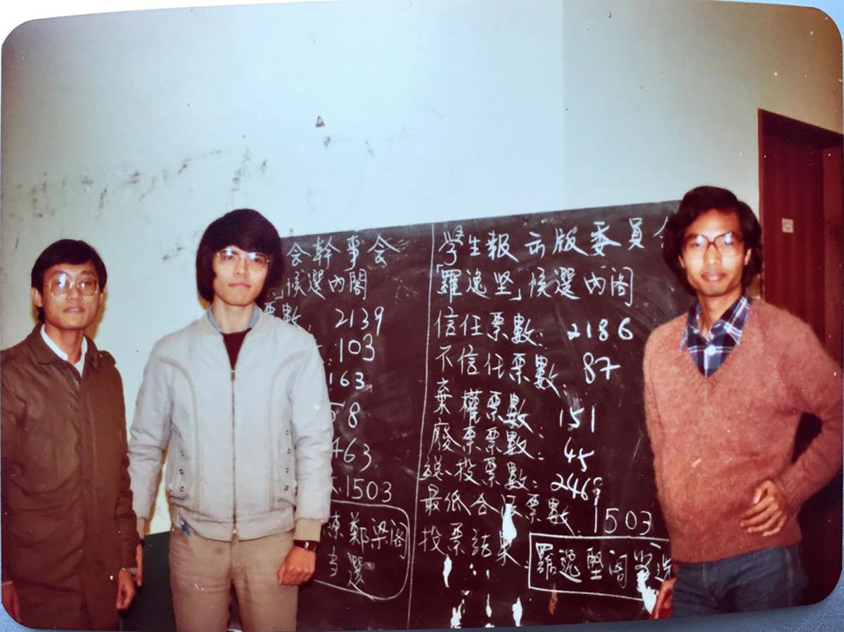 進入大學之後,羅永生(左二)開始進入不同的學生組織。