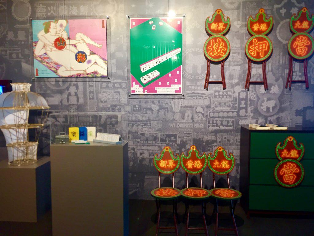 由設計師劉小康設計的香港系列,包括當舖招牌為題材的摺凳。
