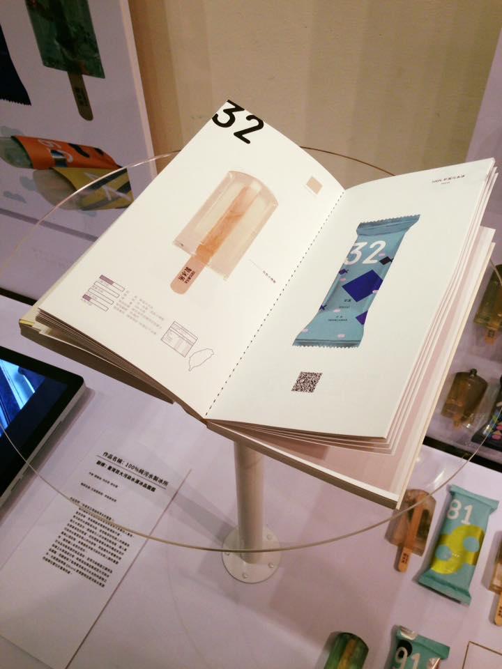 他們以圖鑑來呈現作品,介紹各冰棒的內容物。
