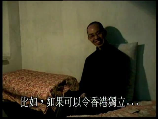 《另起爐灶之耳仔痛》(游靜,1997)