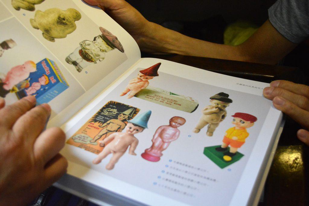 《香港玩具圖鑑》圖文並茂地介紹香港玩具,刊出近二千件玩具藏品照片,閱讀起來饒有趣味。