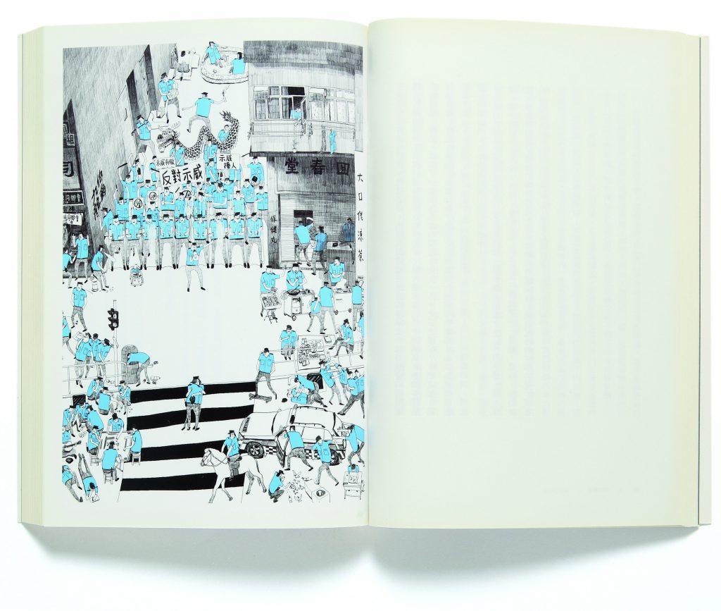 lok20140619sam_books_11