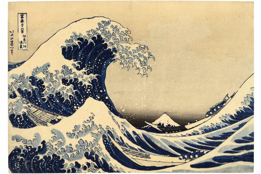 葛飾北斎的浮世繪作品 《冨嶽三十六景.神奈川沖浪裏》