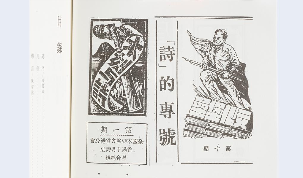 《香港文學大系—新詩卷》由陳智德主編,他發現近十年不少新晉詩人,但相比回歸十年時,整理較少。