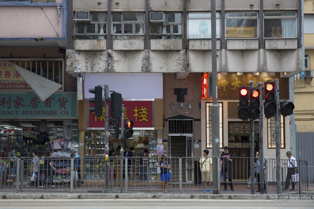 聚滿民間文藝單位的富德樓,最近亦被執法機關指其違規。