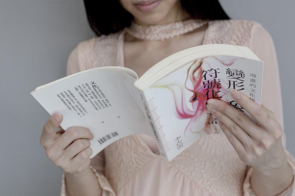 Aka曾出版多本BL小說,有認為必須以論述教育公眾, 才能為本地創作提供能量。
