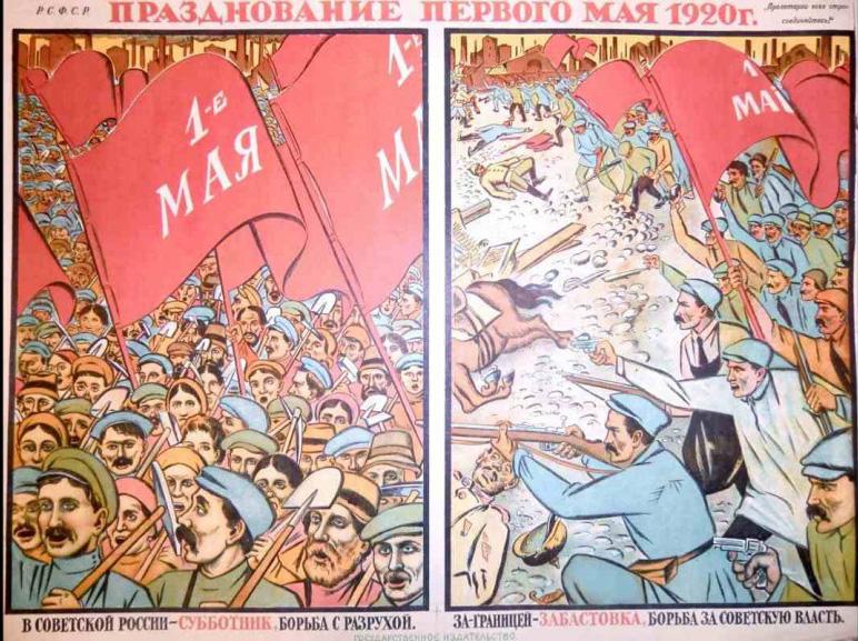 慶祝勞動節海報,用兩格漫畫展示階級統治獲得自由。