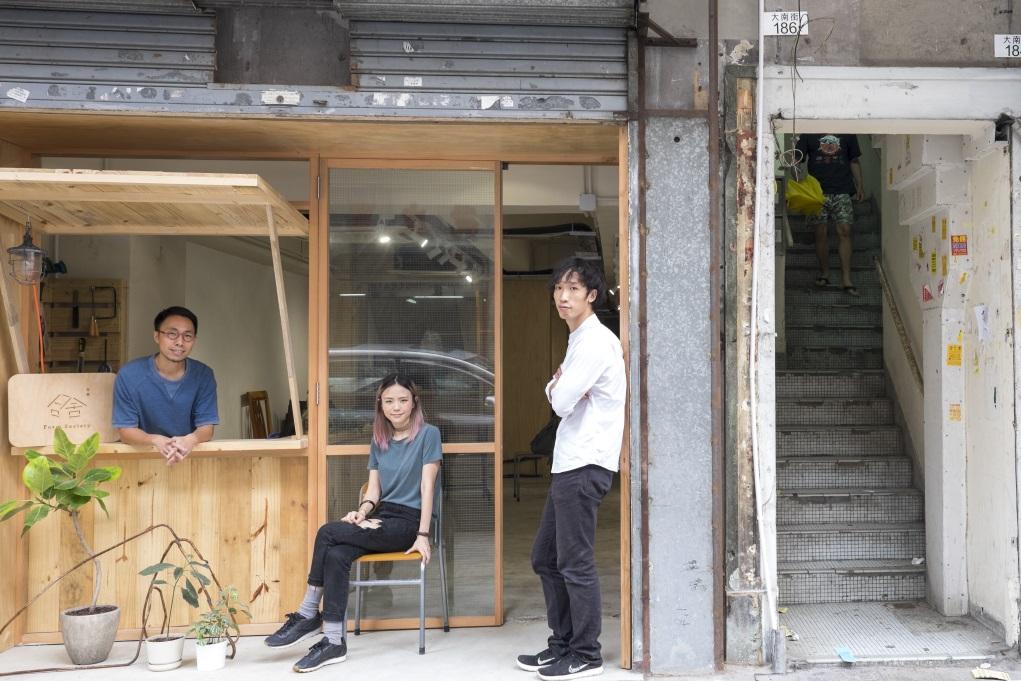 (左起)藝術家王天仁、設計師陳韻淇與陳少華合作建構複合空間「合舍」,提供維修服務、藝術設計展覽、本地農作輕食,不同活動聚集在一起,互相衝擊。