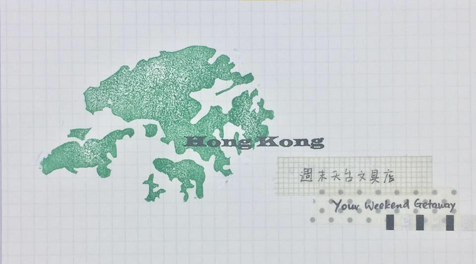 兩位香港女生在大圍開設周末天台文具店,在正職以外追尋夢想。