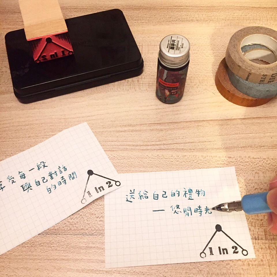 為顧客準備的禮物也是用沾水筆一筆一劃寫上的心意。