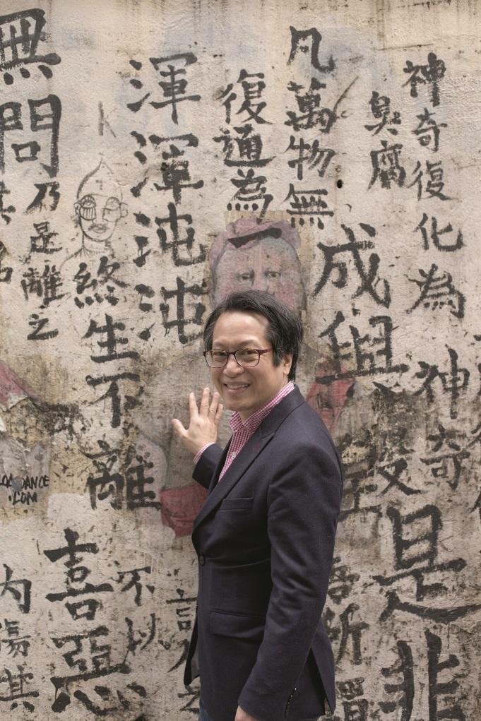 香港大學建築保育學部主任李浩然博士。