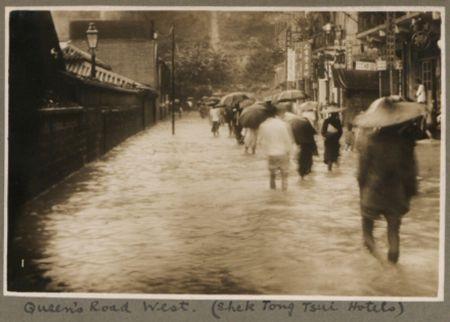 1926年皇后大道西水災