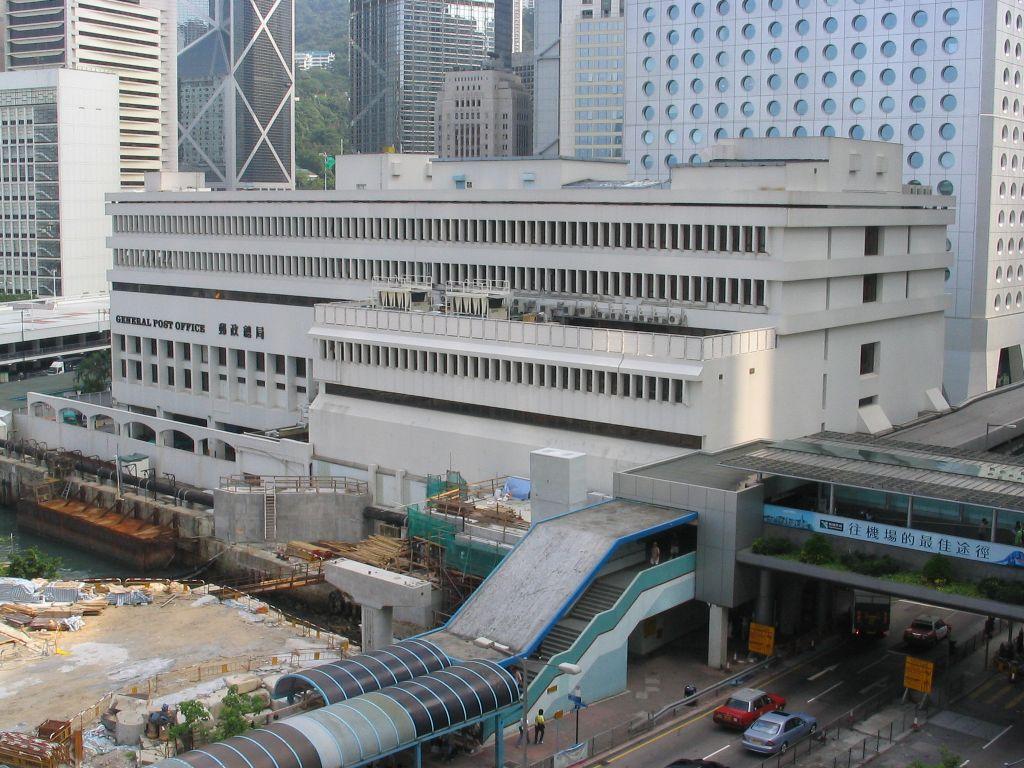 hong_kong_general_post_office