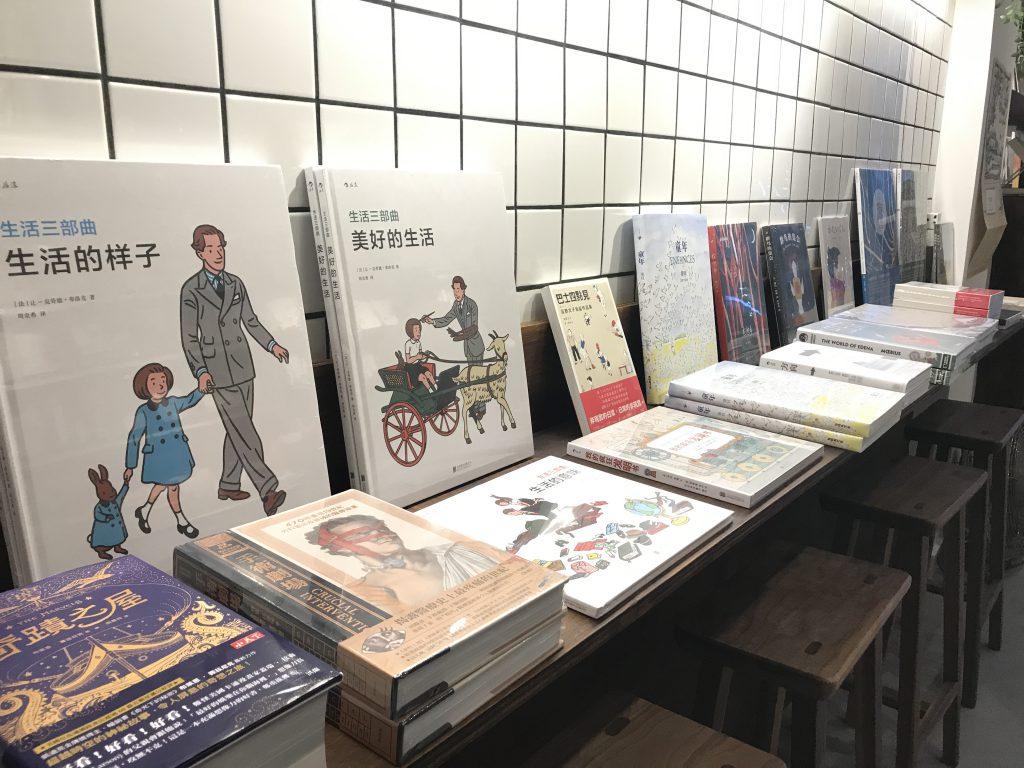 書店的設計一改以往風格。