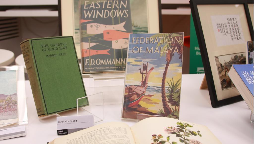 Jason Wordie早前於書展展出他收藏的地方書寫書籍。