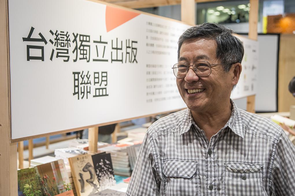 台灣的著名獨立書店「唐山書店」的創辦人陳隆昊。