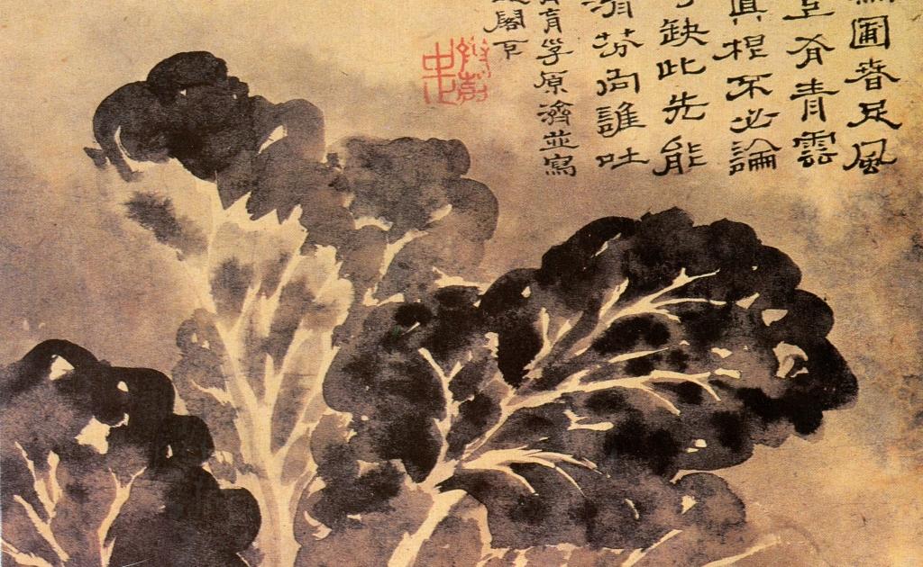 清石濤繪《白菜圃》圖