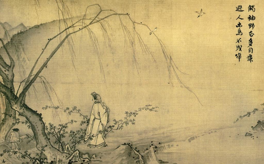 宋代馬遠繪《山徑春行圖》(現藏故宮博物院)
