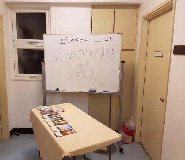 islam1_winny