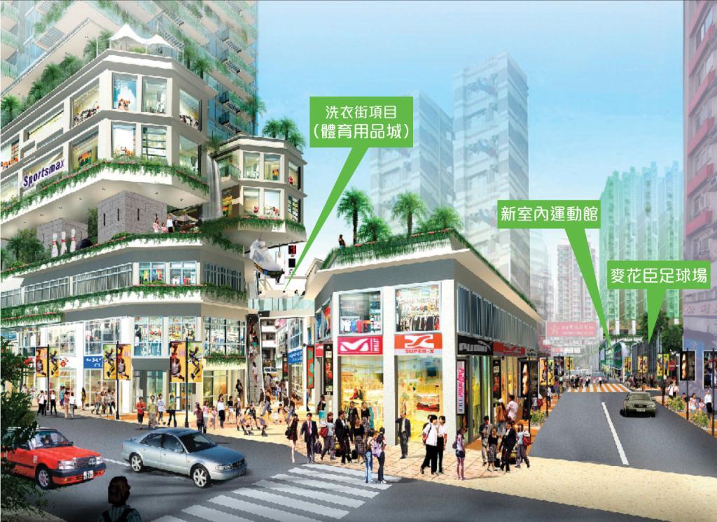 十年前的設計是設五層商場,三樓有向公眾開放的空中花園。