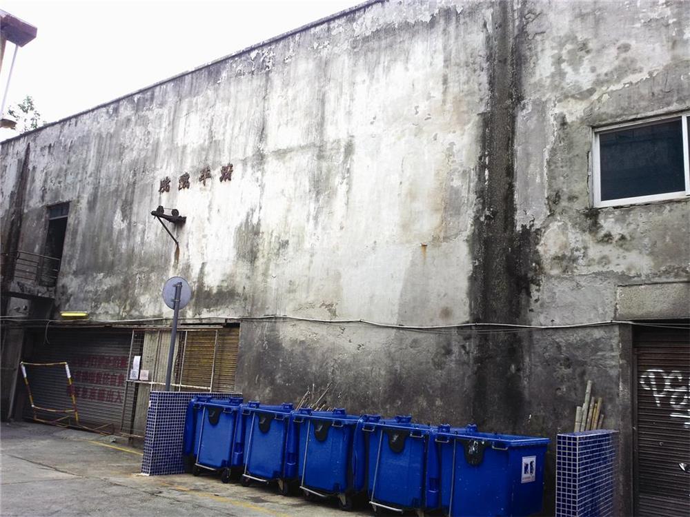 清華戲院位於澳門內港清平直街23號,落成於1875年,原本是粵劇表演重地,後來也放映電影,1992年結業後,澳門政府近年對它進行復修。(圖片來源:澳門民政總署)