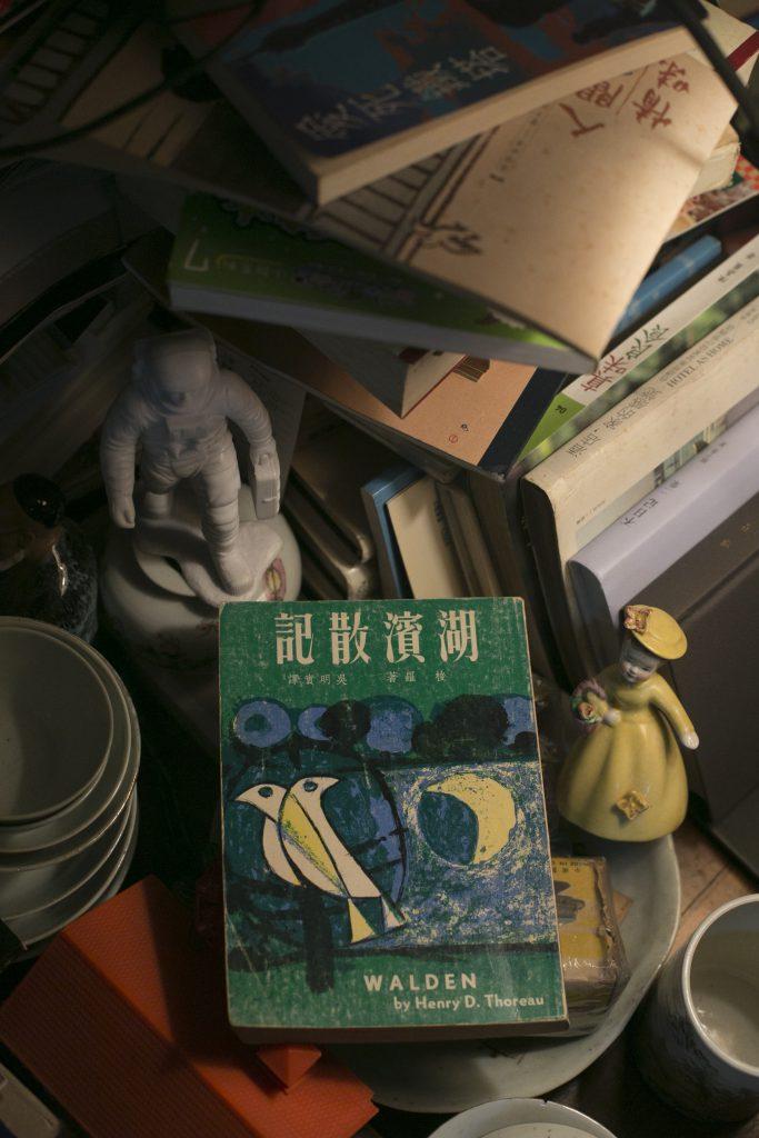 范立基自言是孤獨的人,其中一本對其影響深遠的是《湖濱散記》。