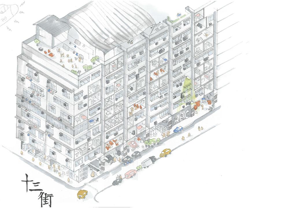展覽海報由香港知專設計學院的園境建築學生黃瑋賢、聶棨生、陳善婷、葉文政及陳善鈞設計,繪畫了十三街獨有風景。