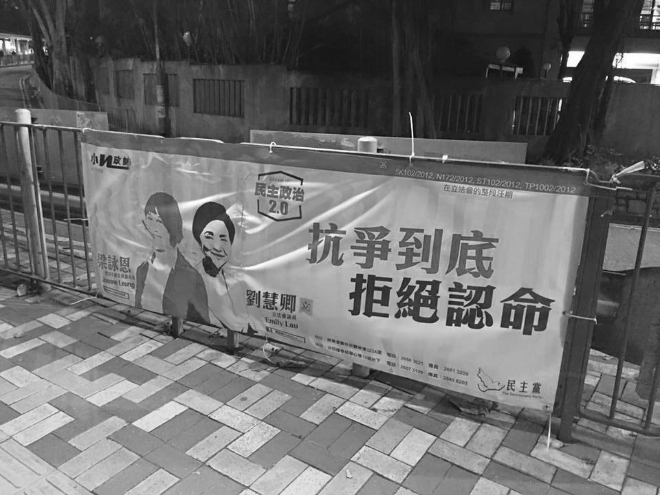 去年,梁詠恩曾有意出選立法會選舉。(照片取自梁詠恩Facebook專頁)