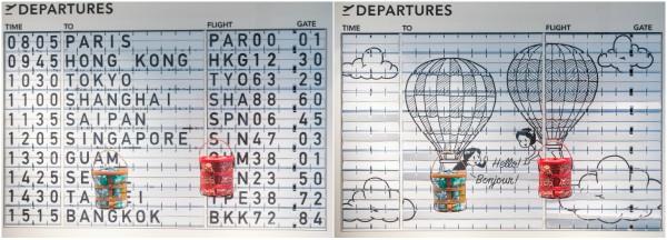 啟德機場於1998年停用之前,一直使用這種翻牌式顯示器來更新航班資訊,設計師巧妙地運用此技術,營造生動的動畫效果引人注意。
