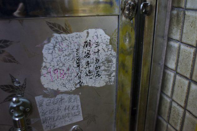 一年間市民在門前寫上鼓勵說話,希望涉事的四人早日回港,但「心意字句」不斷被清洗。鐵門最新白紙寫道:「顧客來過」,林榮基見字開懷。