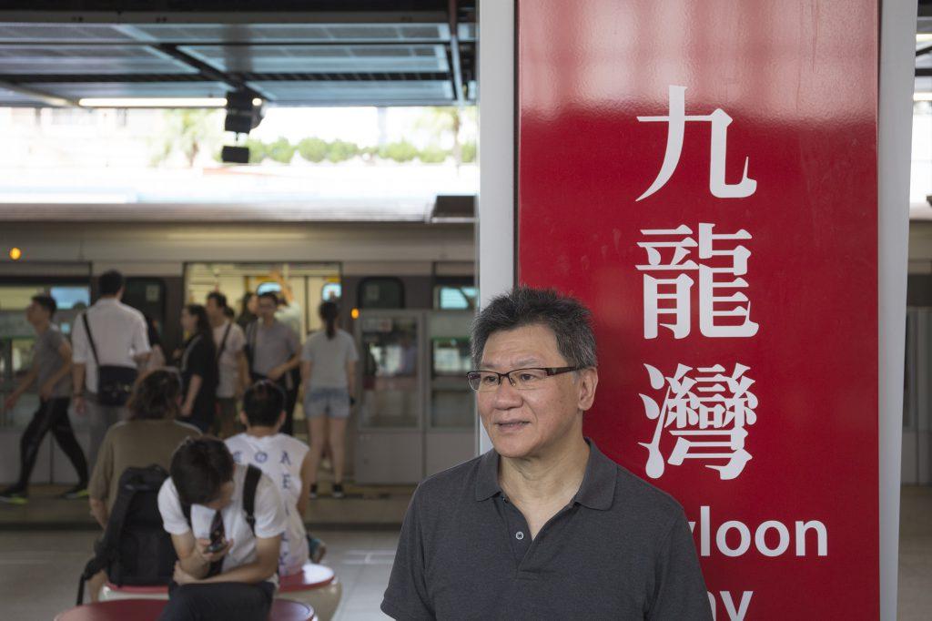 柯熾堅是最早研發外框繁體中文字體的先驅,從八十年代起他設計了多種在華文世界最流行的字集,從儷宋體至香港地鐵用的地鐵體、蘋果電腦的中文字體、台灣華康的瘦金體等。現時柯氏正創作一套適用於智能手機―電腦時代的全天候字體信德體。